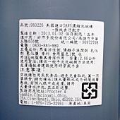 980226 Dawn 濃縮洗碗精-強效去污配方 2.66公升 美國製 339.04.jpg