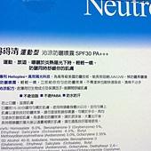74666  Neutrogena 露得清 SPF50防曬乳液x2&SPF30 噴霧乳液x1 799 08.jpg