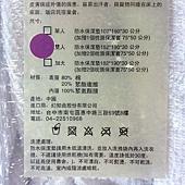 80346 Reverie 幻知曲 雙人防蟎防水保潔墊三件組(附枕頭保潔套兩入) 152x190x30公分(5x6.3台尺) 979 06.jpg
