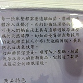 80346 Reverie 幻知曲 雙人防蟎防水保潔墊三件組(附枕頭保潔套兩入) 152x190x30公分(5x6.3台尺) 979 07.jpg