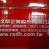 77766 E-Ben Plum Juice 一本酸梅湯 每組2公升x4 179 04.jpg