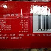 77766 E-Ben Plum Juice 一本酸梅湯 每組2公升x4 179 03.jpg