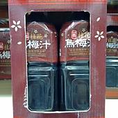 83066 E-Ben Osmanthus Plum Juice 一本桂花烏梅汁 每組2公升x4 219 02.jpg