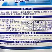 42691 Windex 穩潔玻璃清潔劑 不留痕配方 4公升加500毫升噴槍 215 07.jpg