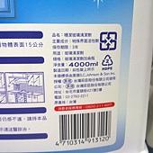 42691 Windex 穩潔玻璃清潔劑 不留痕配方 4公升加500毫升噴槍 215 08.jpg