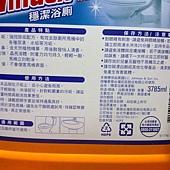 83808 Windex 穩潔浴廁清潔劑 3.785公升 145 03.jpg