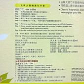 24372 Farcent 花仙子去味大師 竹木香香氛組 正裝x2+補充液x4 539 03.jpg