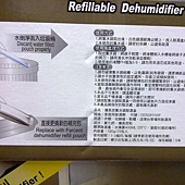69406 Farcent Dehumidifier 花仙子克潮靈備長炭除濕劑 4空盒+25入補充包 吸濕量每袋400毫升 339 03.jpg