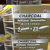 69406 Farcent Dehumidifier 花仙子克潮靈備長炭除濕劑 4空盒+25入補充包 吸濕量每袋400毫升 339 02.jpg