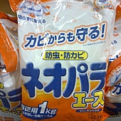 77165 日本雞仔牌防蟲劑1公斤裝 269 02.jpg