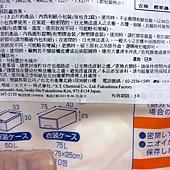 77165 日本雞仔牌防蟲劑1公斤裝 269 04.jpg