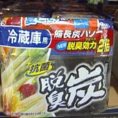 79790 日本雞仔牌脫臭炭-冷藏庫專用 140克x3 275 02.jpg