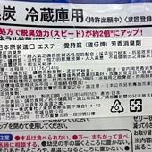 79790 日本雞仔牌脫臭炭-冷藏庫專用 140克x3 275 04.jpg