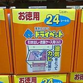 79791 日本雞仔牌家庭用除濕劑 25克x24入 吸濕量每包50毫升 349 02.jpg
