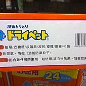 79791 日本雞仔牌家庭用除濕劑 25克x24入 吸濕量每包50毫升 349 03.jpg