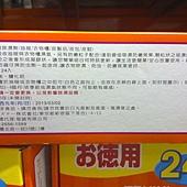 79791 日本雞仔牌家庭用除濕劑 25克x24入 吸濕量每包50毫升 349 04.jpg
