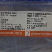 01185 奈森克林高牙線棒 1000支 198 03.JPG