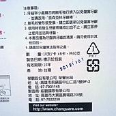 95377 奈森克林 L型牙間刷 每組10支x6入 339 12.jpg