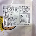 258631 Kirkland  Signature 胡椒口味開心果 1.36公斤 599 05.jpg