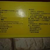 94130 LODGE 單柄鑄鐵多用途煎鍋三件組 1129 20120807 02.jpg