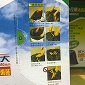 16693 台塑盒裝拉繩式垃圾袋 80入x90公升 84x95公分 285 20120807 285 05.jpg