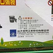 16693 台塑盒裝拉繩式垃圾袋 80入x90公升 84x95公分 285 20120807 285 06.jpg