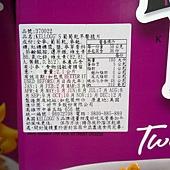 37002 Kelloggs Raisin Bran 家樂氏葡萄乾早餐脆片 每組1.08公斤x2包 335 03.jpg