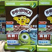 78775 Nestle Koko Krunch 雀巢可可早餐脆片 每組2盒 共1公斤 279 02.jpg