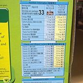78775 Nestle Koko Krunch 雀巢可可早餐脆片 每組2盒 共1公斤 279 05.jpg