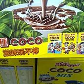94789 Kelloggs Coco Mix 家樂氏可可早餐脆片組荷包 每組3盒 共1.01公斤 259 03.jpg
