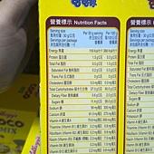 94789 Kelloggs Coco Mix 家樂氏可可早餐脆片組荷包 每組3盒 共1.01公斤 259 04.jpg
