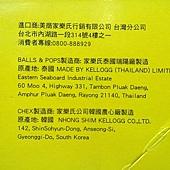 94789 Kelloggs Coco Mix 家樂氏可可早餐脆片組荷包 每組3盒 共1.01公斤 259 10.jpg