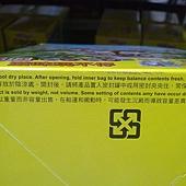 94789 Kelloggs Coco Mix 家樂氏可可早餐脆片組荷包 每組3盒 共1.01公斤 259 11.jpg