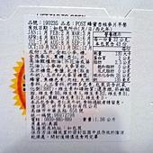 190235 POST 蜂蜜杏核麥片早餐 每組680公克x2袋 299 04.jpg