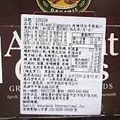 526528 Kirkland Signature 有機綜合早餐榖片 0.5公斤x2袋 299 05.jpg