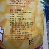 3225 Typhone 台鳳鳳梨罐頭 3公斤 125 03.jpg