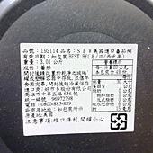 192114 S&W 番茄糊 3.01公斤 109 04.jpg