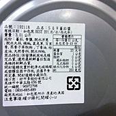 192118 S&W 番茄醬3.01公斤 99 03.jpg