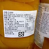 512688 Kirkland Signature 水蜜桃切片 680公克x4瓶 379 03.jpg