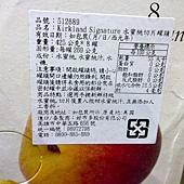 512689 Kirkland Signature 水蜜桃切片罐頭 425公克x8罐 369 03.jpg