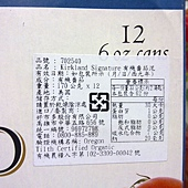 702540 Kirkland Signature 有機番茄泥 170公克x12罐 239 03.jpg