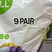 473734 Clean Ones 特級多用途橡膠手套 9雙入 259 05.jpg