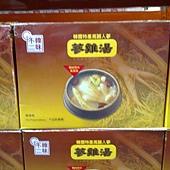 59203 韓味不二 人參雞湯 每盒1000公克x3入 729 02.jpg