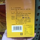 59203 韓味不二 人參雞湯 每盒1000公克x3入 729 03.jpg