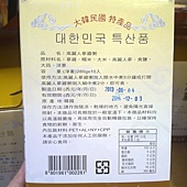 72056 韓味不二 人參雞粥 每盒280公克x10入 699 03.jpg