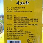 94941 韓味不二 水果茶飲組 生黃金柚子茶(果醬) 每盒1000公克x2入 489 03.jpg