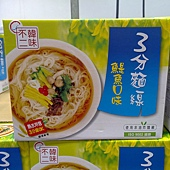 96543 韓味不二 3分米麵線(鯷魚口味) 92公克x8包 299 02.jpg