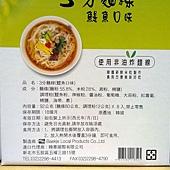 96543 韓味不二 3分米麵線(鯷魚口味) 92公克x8包 299 03.jpg