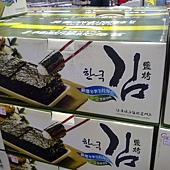 98701 不二韓味 韓國鹽烤海苔禮盒 36入 共180克 399 02.jpg