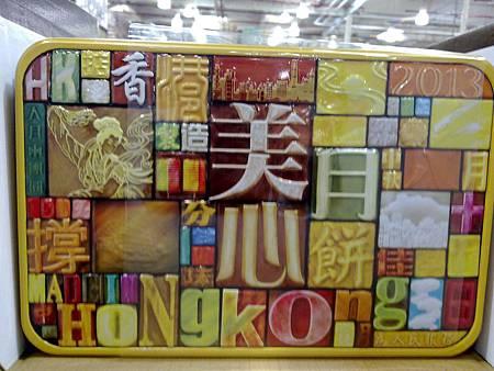100729 美心  Mooncake Selection 精選限量版月餅 6種口味 790公克x2盒裝 1799 02.jpg